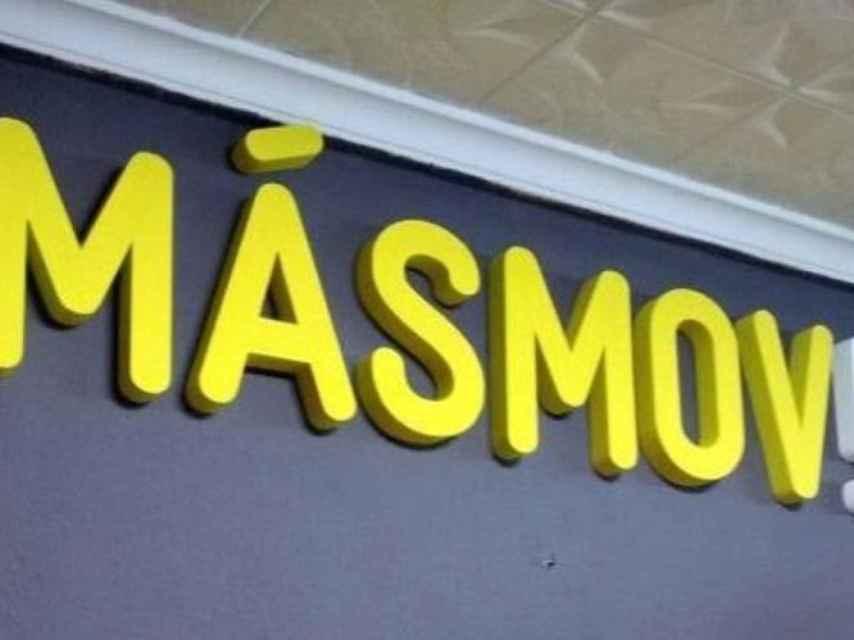Una tienda de MásMóvil en una imagen de archivo.