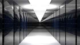 Interior de un centro de datos.