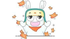 100€ de descuento usando este cupón Xiaomi para comprar el Mi Mix 2s
