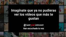 youtube articulo 13 2