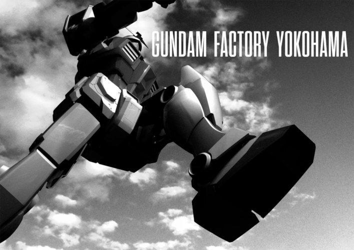 gundam robot gigante 1