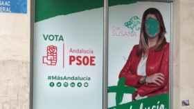 Sede del PSOE en Huelva