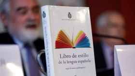 Presentación del 'Libro de estilo de la lengua española'