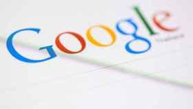 Lo que busques en Google tendrá una única respuesta