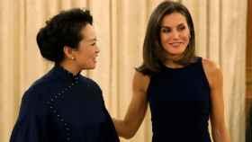 La reina Letizia y la primera dama Peng Liyuan.