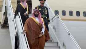 Mohamed Bin Salman a su llegada a Buenos Aires este miércoles