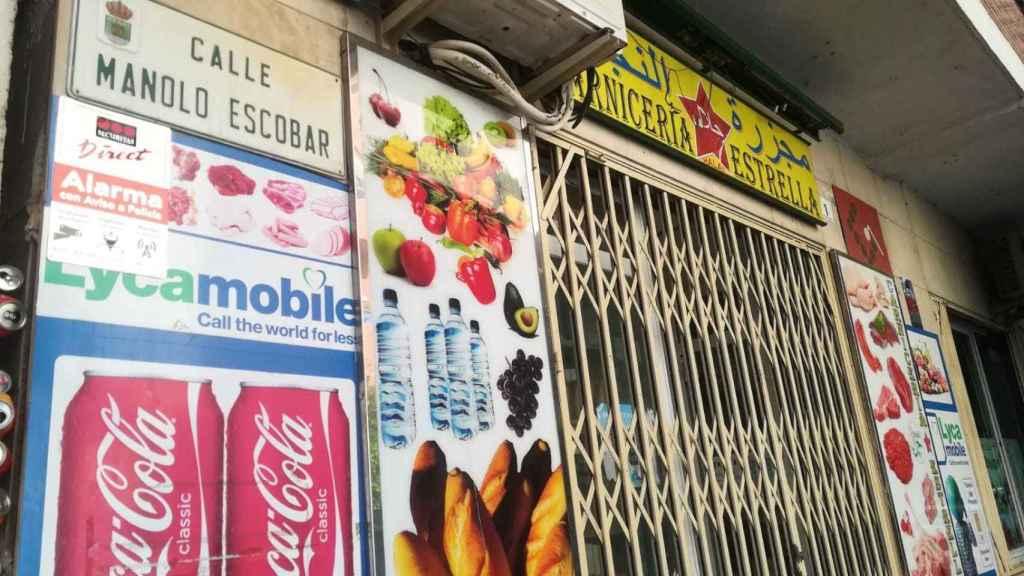 Inicio de la calle Manolo Escobar de El Ejido (Almería). Justo en la esquina hay una carnicería de un inmigrante marroquí.