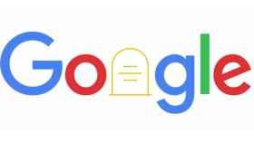 El cementerio de las aplicaciones de Google, todo lo que abandonó