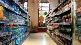 Pasillo de un supermercado en Polonia