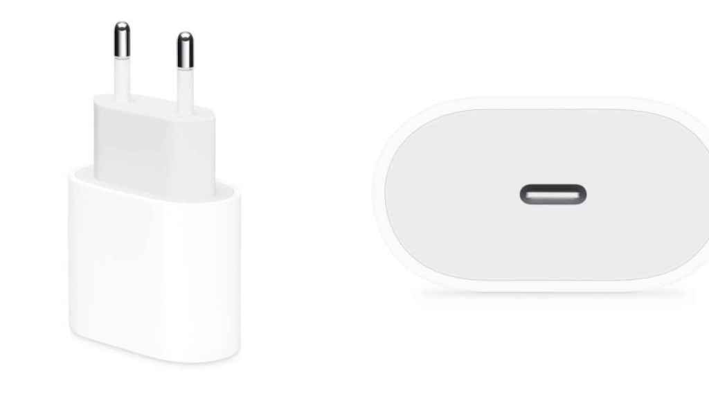 Cargador USB-C.
