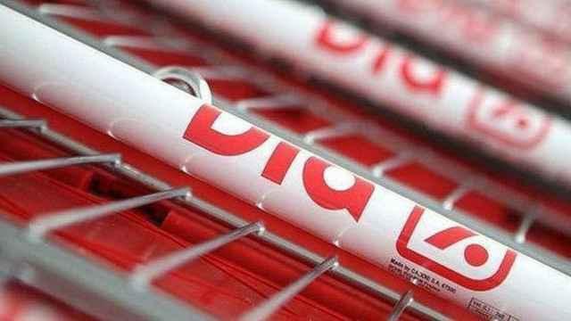 Imagen de archivo de supermercados Dia.
