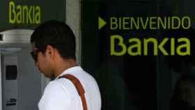 Bankia lanza una nueva cuenta nómina para captar clientes digitales