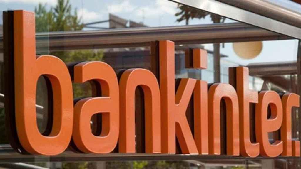 El logotipo de Bankinter en una de sus sucursales.