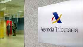 agencia-tributaria-585-300317