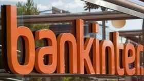 Bankinter premia los traspasos de planes de pensiones con hasta 7