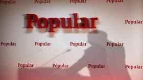 Popular perdió 13.595 millones en 2017, 1