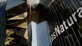 Gas Natural vende a Allianz y CPPIB el 20% de red de distribución por 1