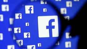 Facebook lanza un programa de recompensas para detectar el robo de datos de usuario