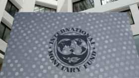 La sede del FMI.