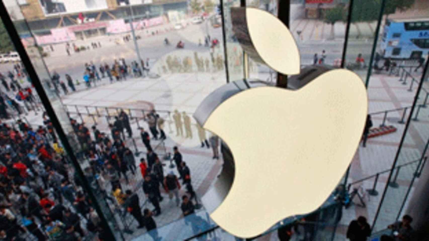 Logo de Apple, una de las empresas que debería aumentar su tributación en España de acuerdo con este proyecto.
