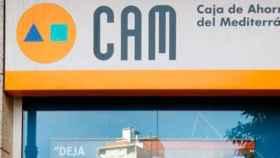 cam-585-190316