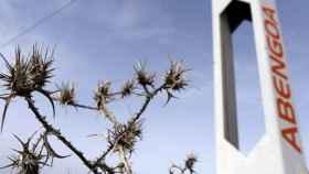 Imagen de una de las plantas de Abengoa.