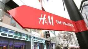 Los sindicatos convocan una huelga indefinida en el almacén de H&M en Torrejón