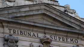 El Supremo 'pone paz' en la batalla judicial de los honorarios de los profesionales