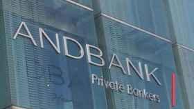 andbank_cartel