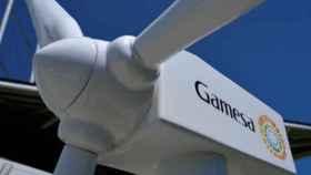 Siemens Gamesa.