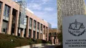 tribunal-justicia-europea-585-080716