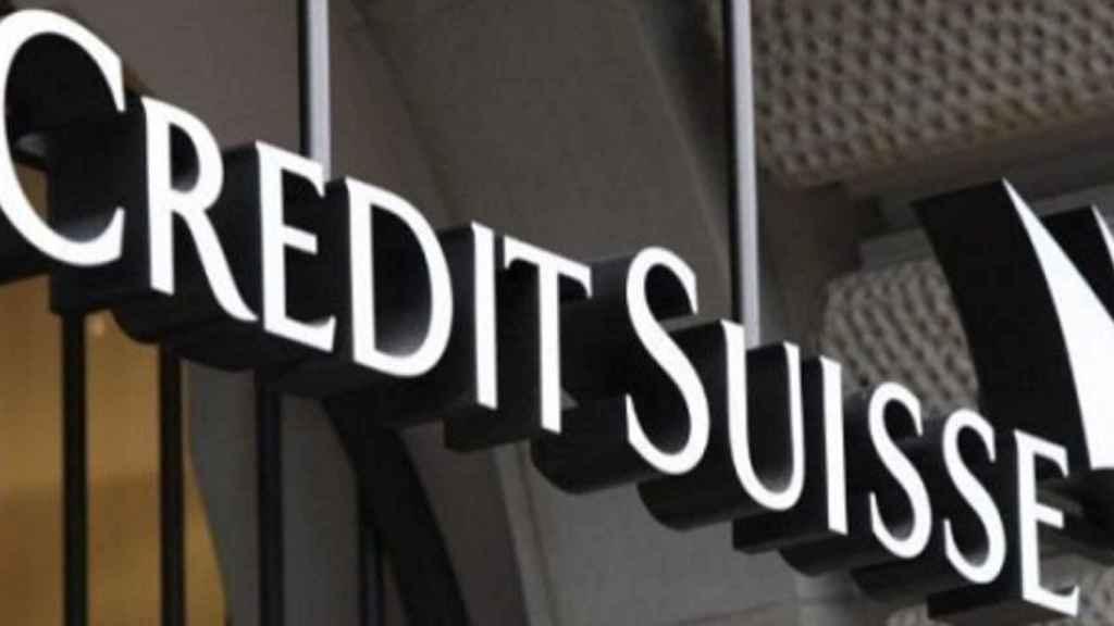 Catar reduce su participación en Credit Suisse un 2%