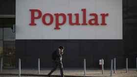 Fin de las vacaciones: Santander pide a los directores de la Red del Popular incorporarse el 28 de agosto