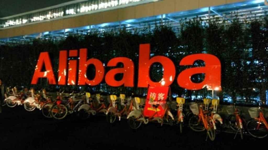 Un rótulo en una de las oficinas de Alibaba.