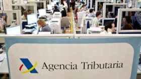 Oficinas de la Agencia Tributaria.