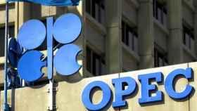 Rótulo en la sede central del OPEP en Viena.