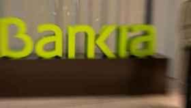 bankia-logo-585-160317