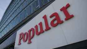 banco-popular-logo-585-100317
