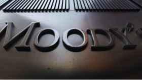 moodys-585-080716