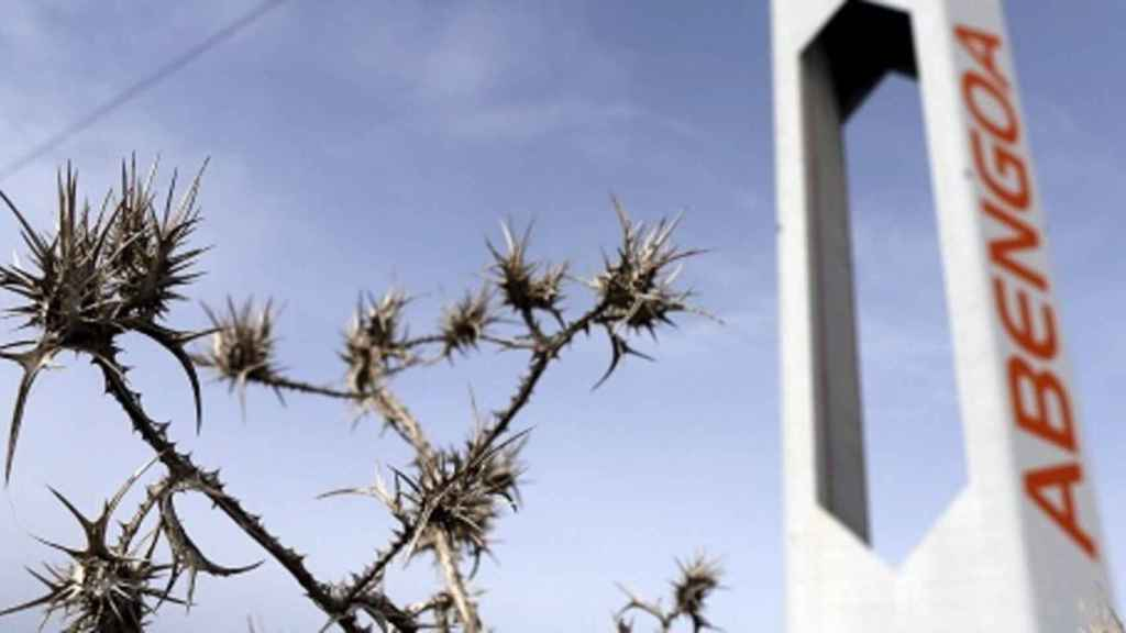 ACS esquiva en Bolsa la investigación de la CNMC que castiga a OHL y Abengoa