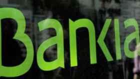 Bankia y Lone Star gestionarán 3