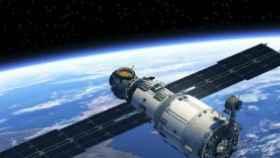 Vistas de la Tierra desde la perspectiva del satélite Zhanheng 1