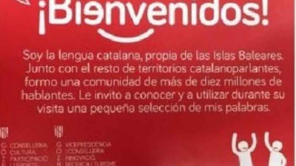 Una de las tarjetas repartida por el Govern en los hoteles para que los turistas aprendan catalán
