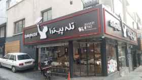 Un Telepizza en Irán.