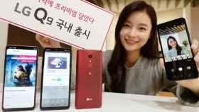 Nuevo LG Q9, la gama media de LG se renueva a lo grande