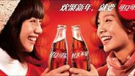Un anuncio de Coca-Cola en China.