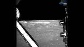 Cara oculta de la Luna 1