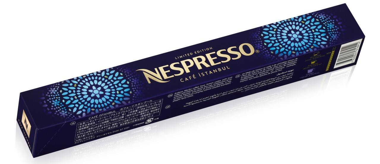 cafe estambul