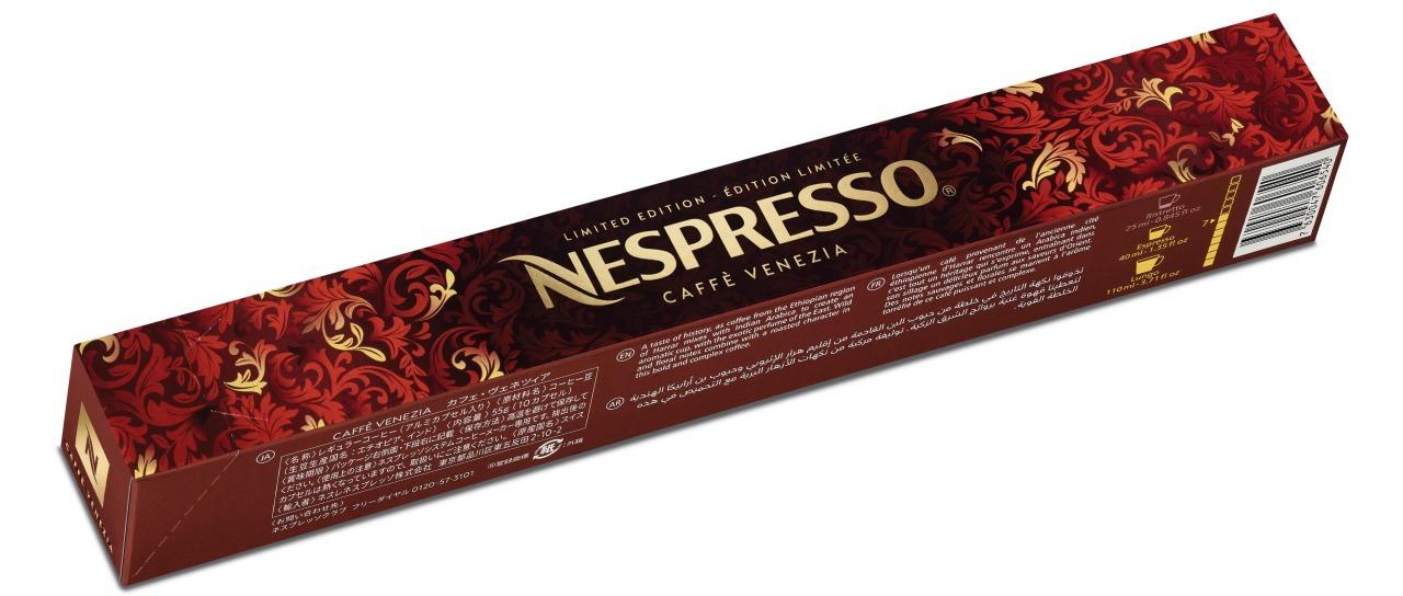 cafe venecia