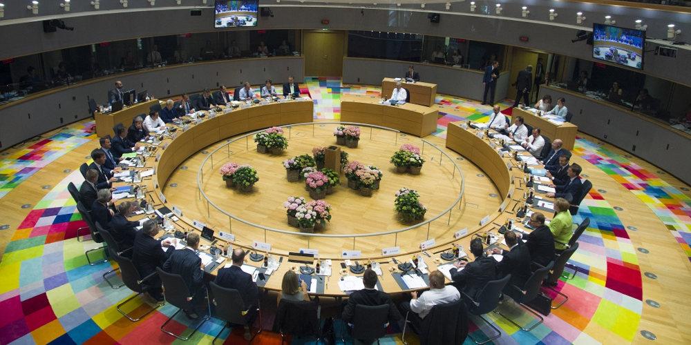 consejo europeo 1